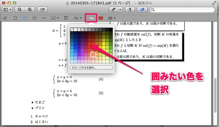 mac-preview