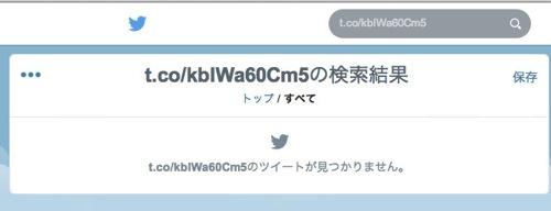 googleanalytics-twitter-url