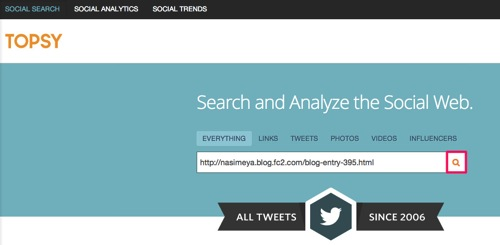 topsy-twitter-search