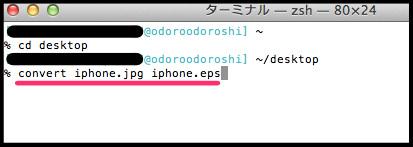 mac-jpg-eps-terminal