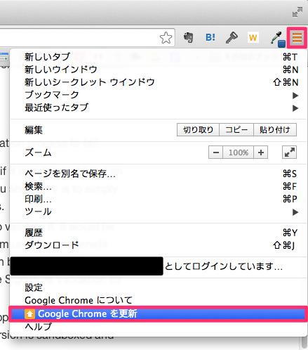 1password-chrome拡張ログイン
