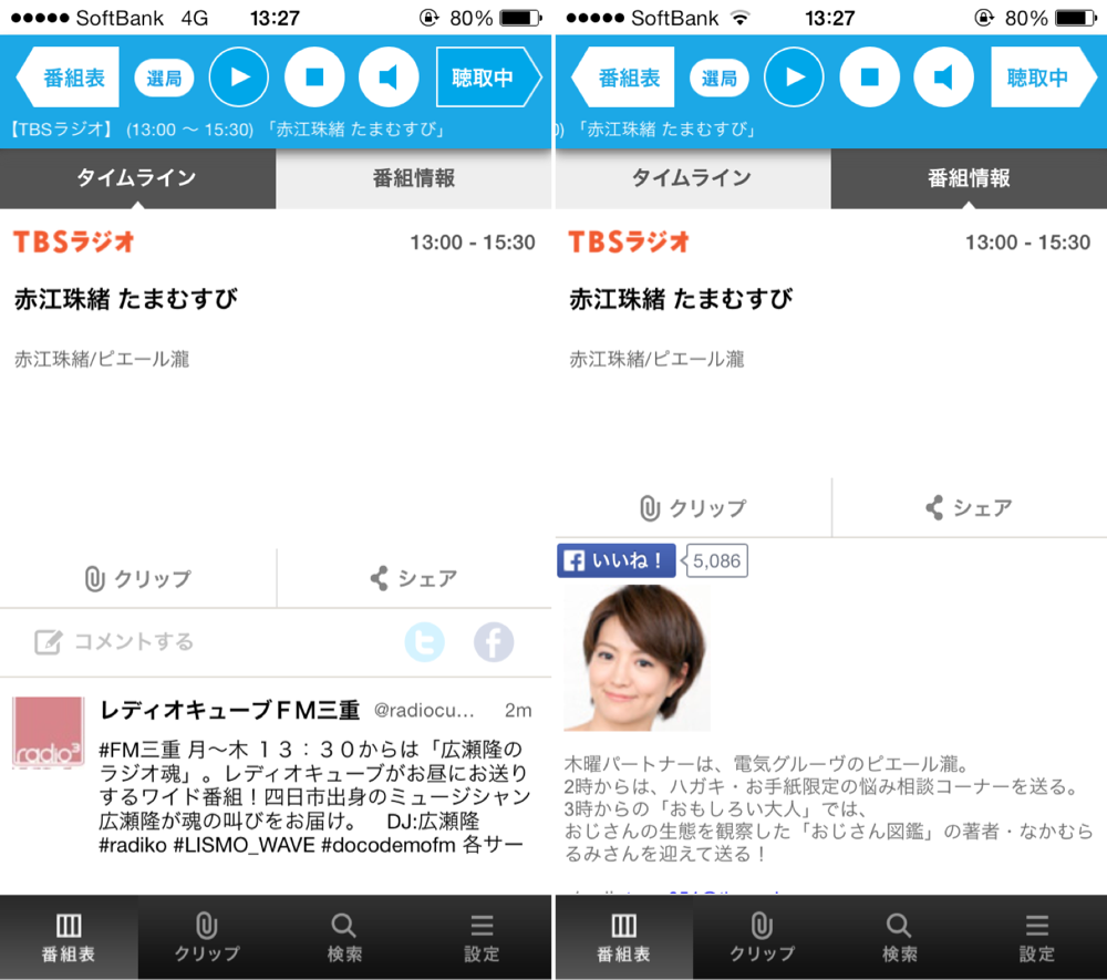 radiko.jp-radio