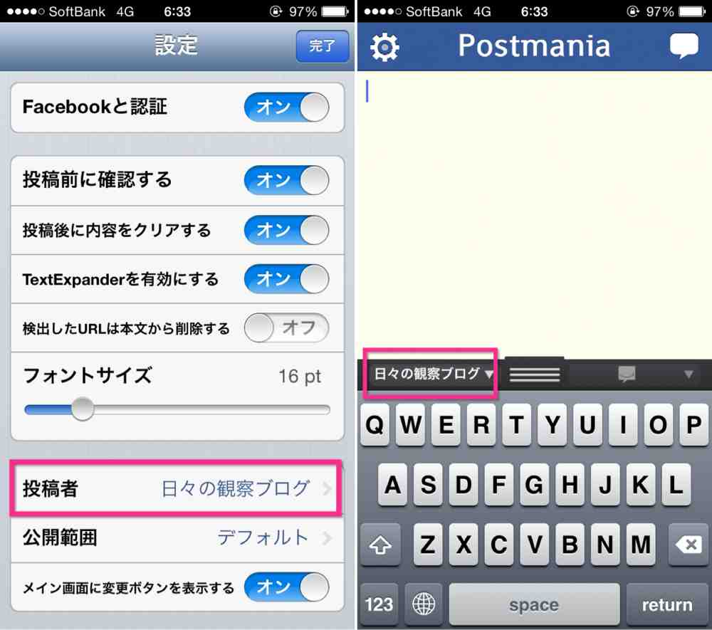 postmania-facebook