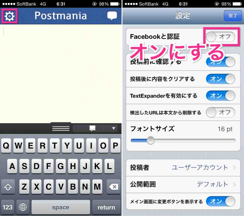 postmania-acebook