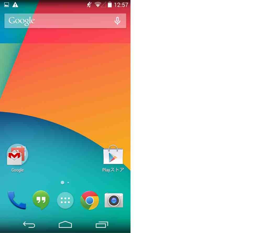 Nexus5購入レビュー