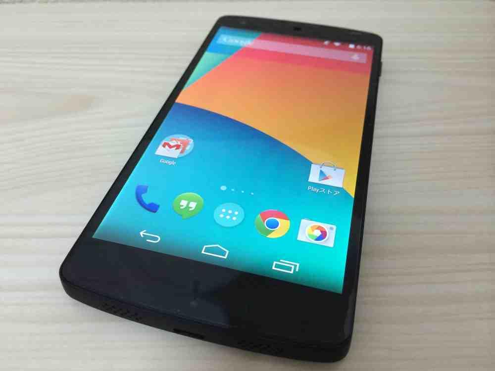 Nexus5-simフリー