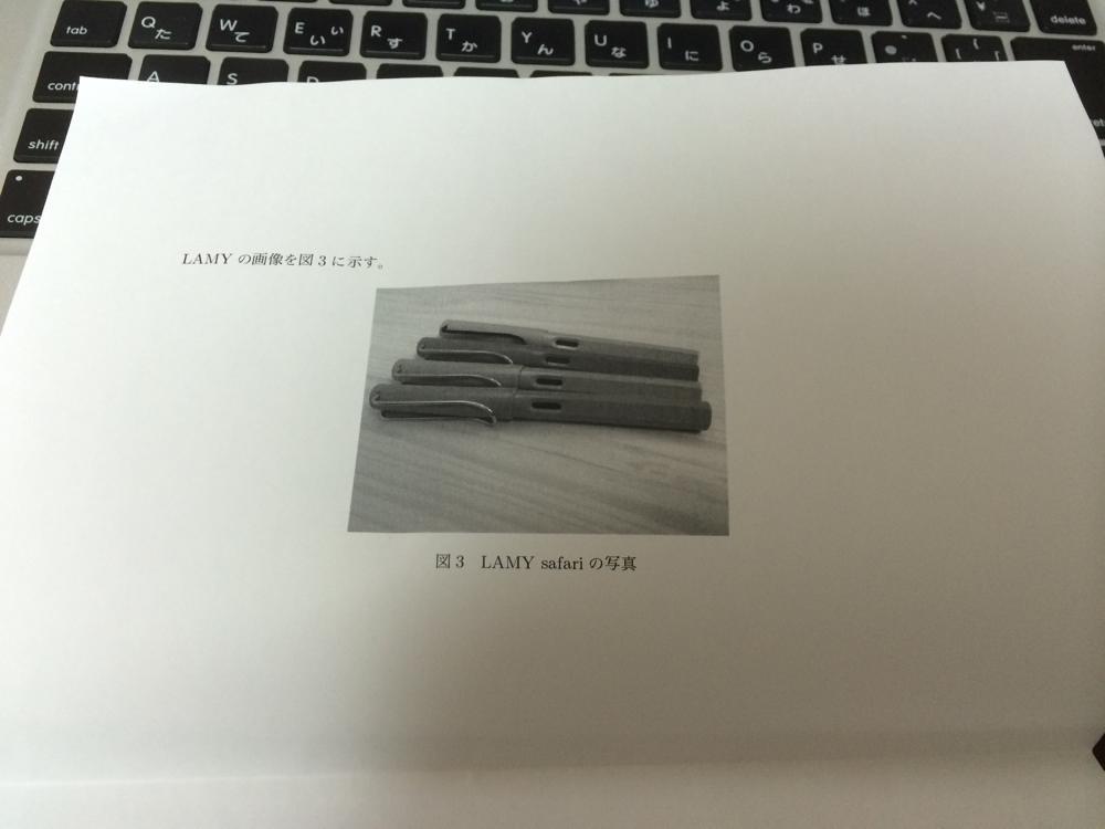 ネットプリント書類印刷
