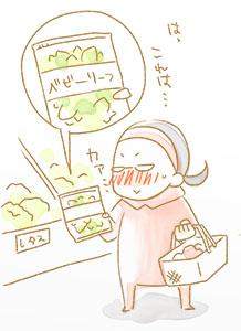 14_3_2.jpg