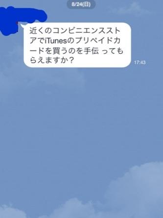 201408241