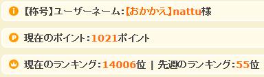 キャプチャ 8 26 fm