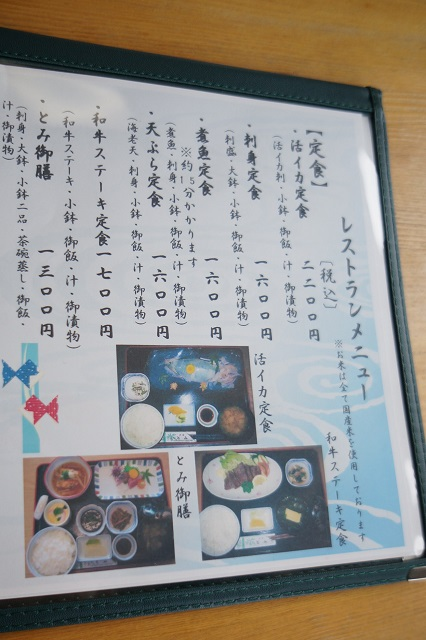 コピー ~ DSC02883