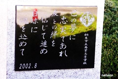 2014-03-22-3.jpg