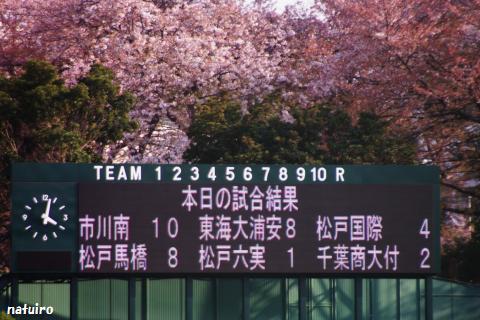 2014-04-09.jpg