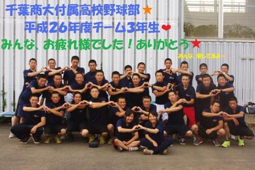 2014-07-12-5.jpg