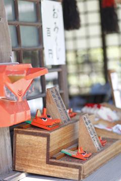 鎌倉宮でかえます