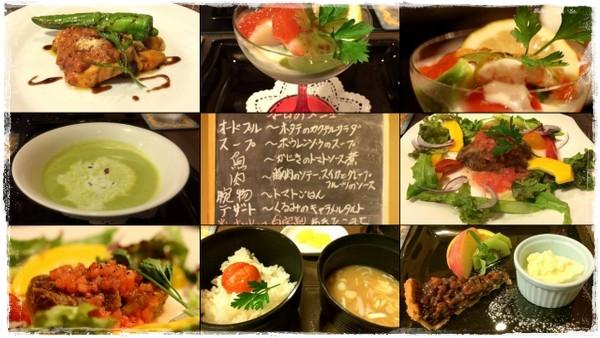 ばろお夕食1-001