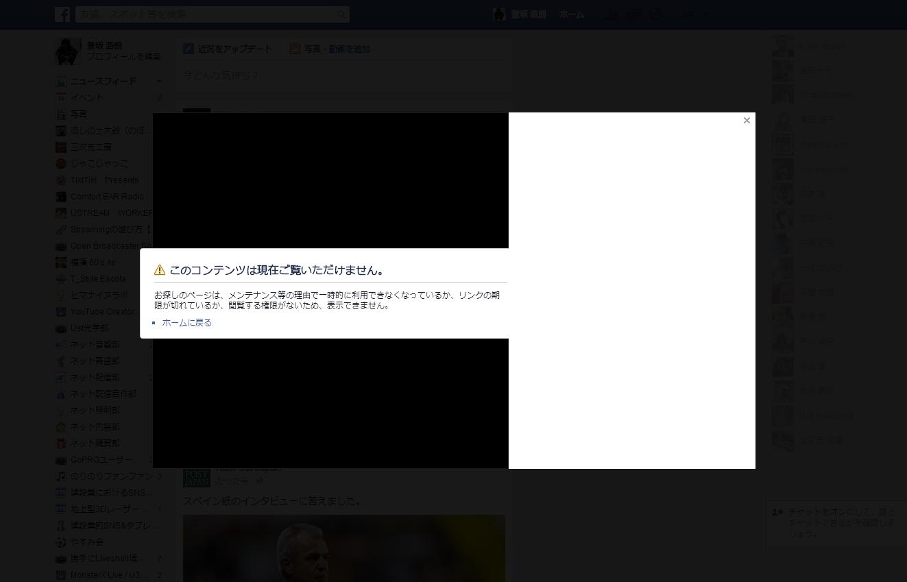 #096 - Facebook - www_facebook_com