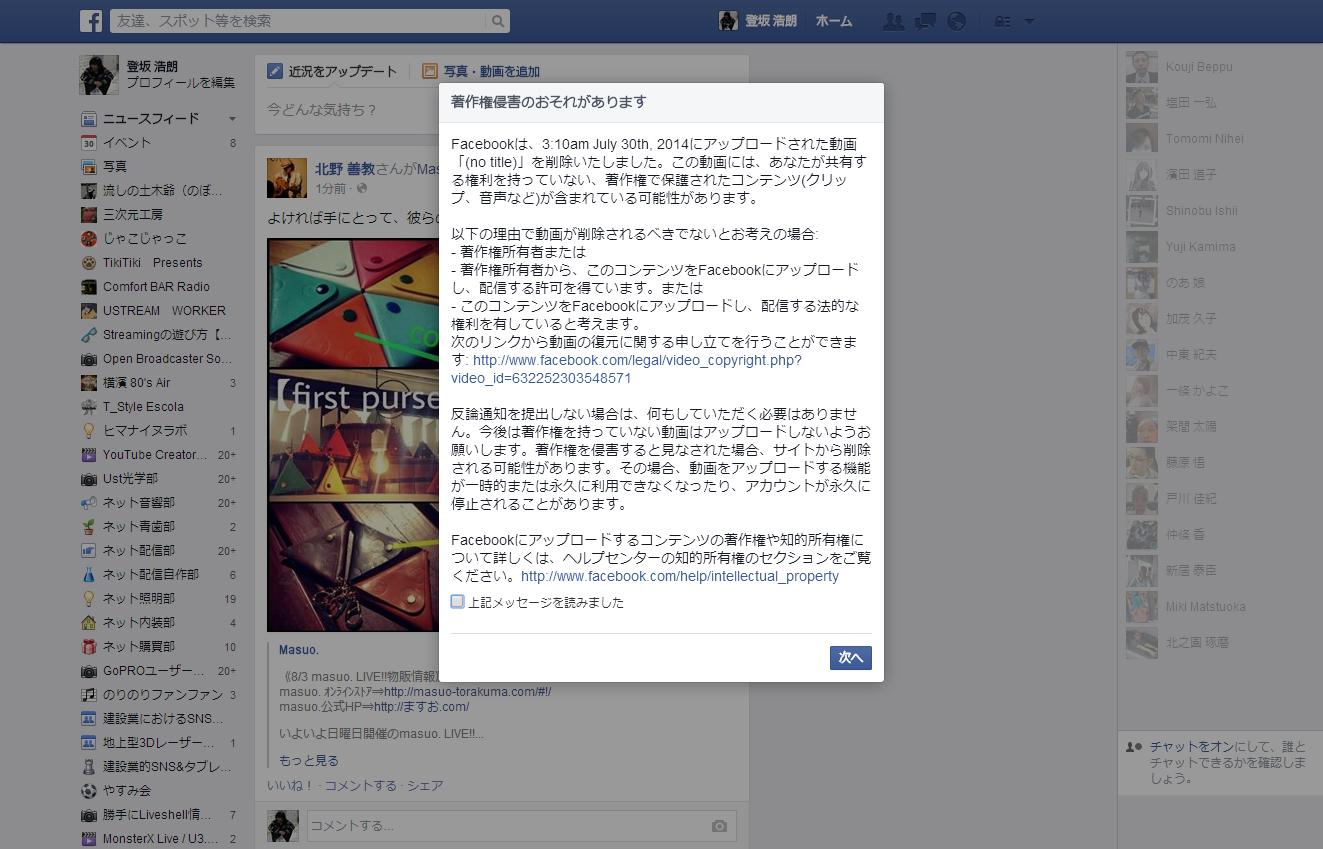 #095 - Facebook - www_facebook_com