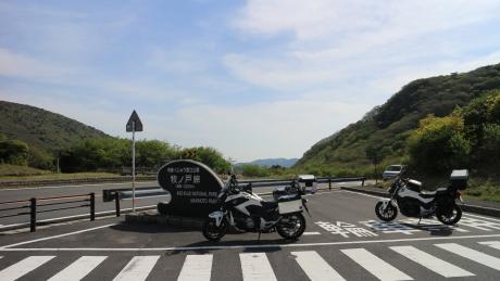 1405-kyusyu-235.jpg