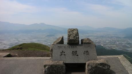 1405-kyusyu-250.jpg