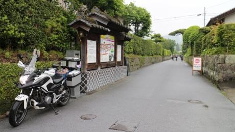 1405-kyusyu-445.jpg