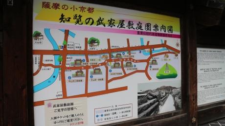 1405-kyusyu-446.jpg