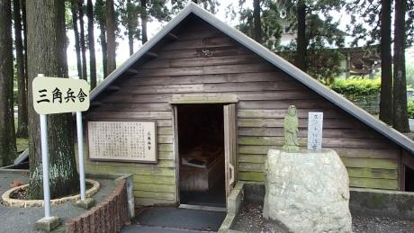 1405-kyusyu-447.jpg