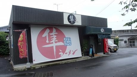 1405-kyusyu-458.jpg