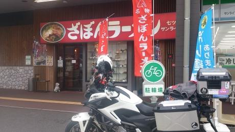 1405-kyusyu-463.jpg