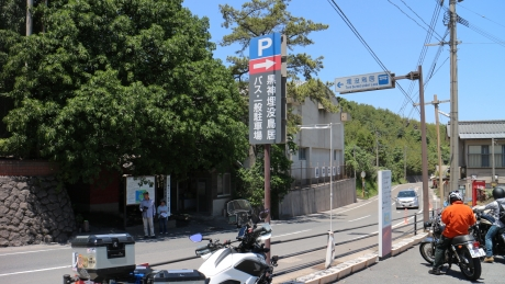 1405-kyusyu-615.jpg
