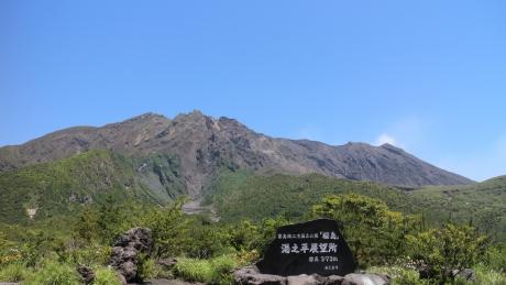1405-kyusyu-617.jpg