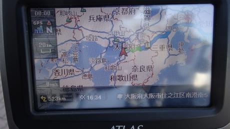 1405-kyusyu-649.jpg
