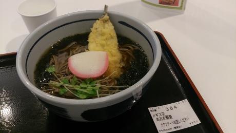 1405-kyusyu-668.jpg