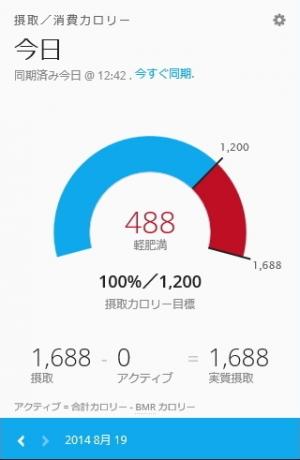 2014-08-19-004.jpg