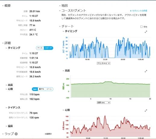2014-0812-008.jpg