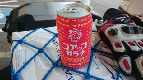 2014-hokkaido-012.jpg