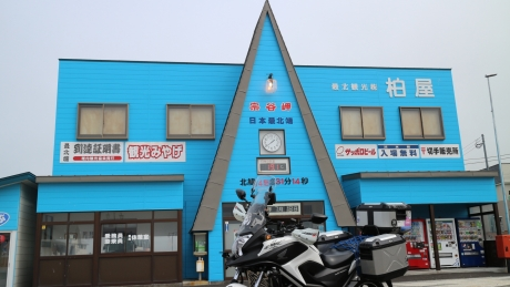 2014-hokkaido-030.jpg