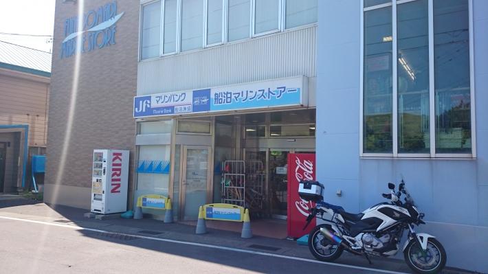 2014-hokkaido-252.jpg