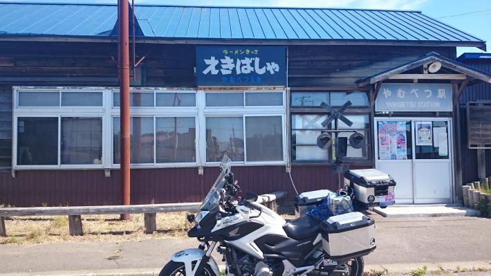 2014-hokkaido-353.jpg