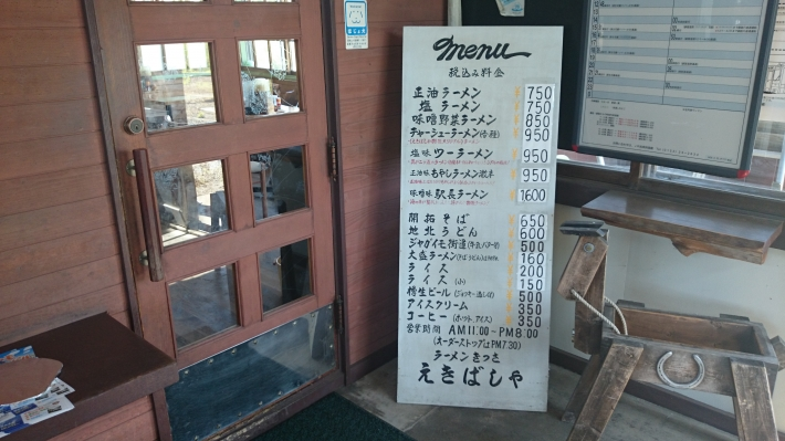 2014-hokkaido-354.jpg