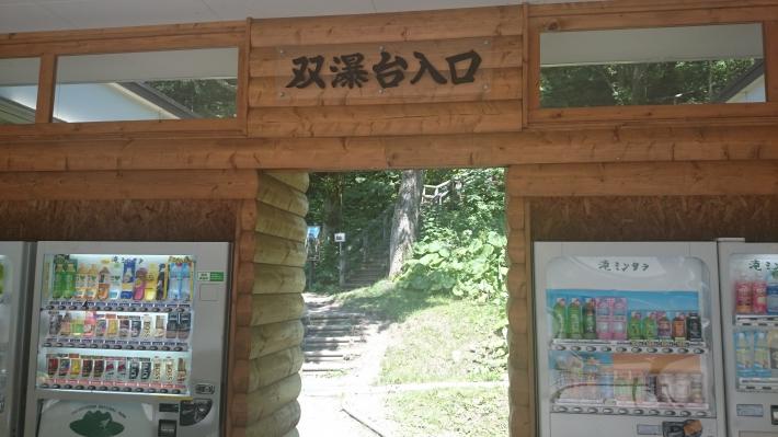 2014-hokkaido-454.jpg