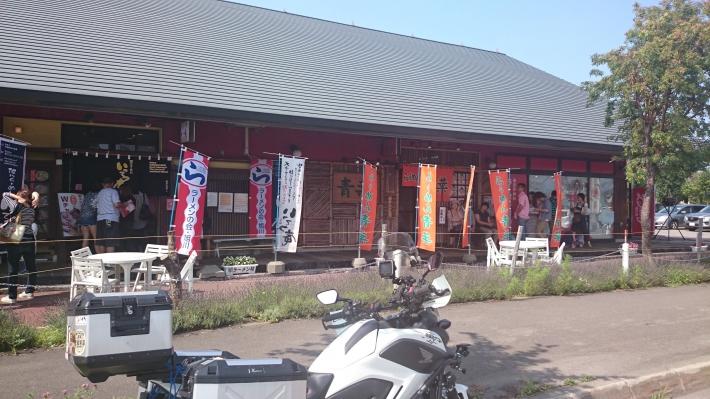 2014-hokkaido-522.jpg