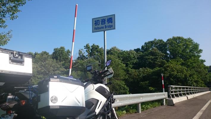 2014-hokkaido-528.jpg