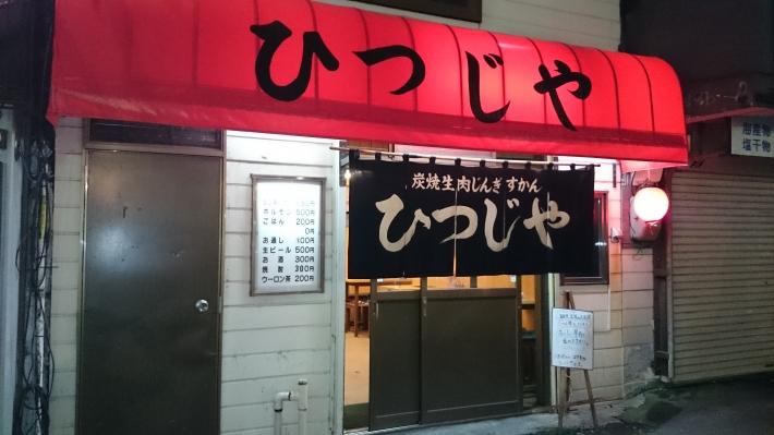 2014-hokkaido-551.jpg