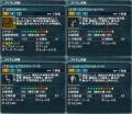 弓装備新調(05/05/2014)
