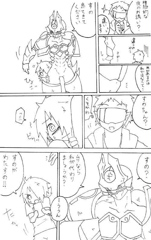csvp-comic 00-02