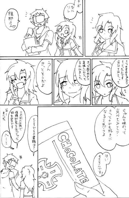 csvp-comic 00-05