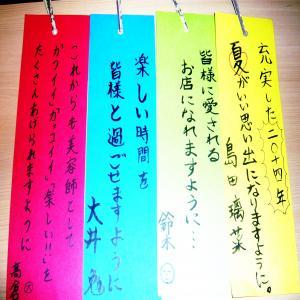 縺溘s縺悶¥+003_convert_20140629101937