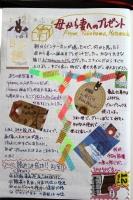 IMG_6172.jpg