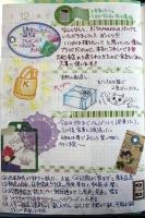IMG_6175.jpg